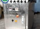 可移动的蒸汽洗车,蒸汽清洗的设备加盟