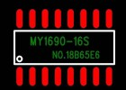 芯片IC磨字价格