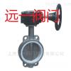 不锈钢衬氟蝶阀D371F-10P/D371F-16P/R