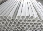 厂家供应pp管聚丙烯管塑料管