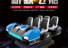 VR設備廠家供應VR6人飛船多人體感游戲設備TOPOW