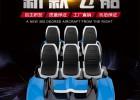 VR设备厂家供应VR6人飞船多人体感游戏设备TOPOW