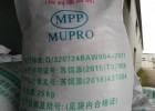 丙酸鈣、飼料防霉劑、面包防腐劑、江蘇潤普食品