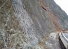公路边坡防护工程