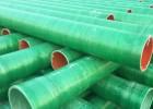 湖南湘乡MFPT塑钢复合管玻璃钢穿线管复合管优质供应商