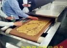 济南五谷杂粮烘焙设备厂家