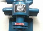 厂家供应KCB-18.33/33.3/55铸铁防爆齿轮泵