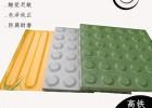 全瓷盲道砖有哪些特点介绍