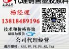 台湾台化PP 价格