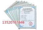 国高新企业北京2019补贴_高新技术企业高管落户