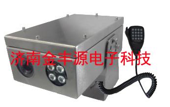 KBA12矿用本安型广播对讲摄像仪