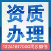 北京医疗器械网络销售备案能做么?