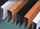 铝方通U槽吊顶,型材方通价格,佛山铝方通厂家