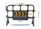 供应茂名阳江云浮优质双面塑料黄黑铁马铁护栏活动现场围栏