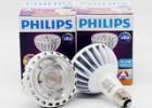 Philips飞利浦飞凡LEDPAR30灯泡服装商场珠宝射灯