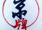 转让北京公户车指标20个车牌