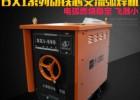 上海东升交流电焊机BX1-500铜线国标包邮