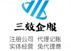 安庆外资公司注册流程|安庆注册公司外资