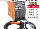 上海东升WS-400ST直流氩弧焊机双电压不锈钢焊机