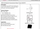 專業代理NCE新潔能供應全系中低壓MOS管
