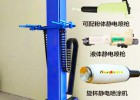 靜電機粉泵配件