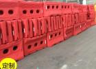 江门高栏水马护栏 道路施工维修隔离挡车水马围栏 价格优惠