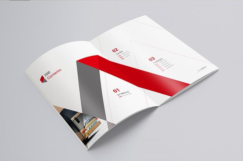 画册彩页印刷 包装印刷