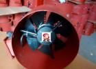 永动厂家直销G100变频通风机/变频风扇/变频风帽