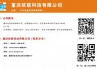 重慶今日惠運營中心-【今日惠】-今日惠