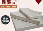 云南工业车间专用地面防腐耐酸碱