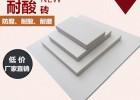 云南省耐酸瓷板、耐酸砖产品中心-生产厂家12