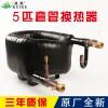 同轴套管换热器 同轴换热器
