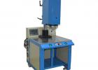 超声波塑料焊接机(4200W)