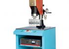 超声波塑料焊接机(15K2600W)