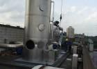 东莞废气处理设备生产厂家