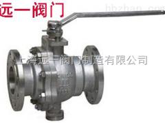 不锈钢硬密封球阀Q41H/Y-16P/25P/40P/R