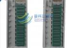 廣電網絡ODF光纖配線架288芯432芯576芯1440芯