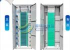 1440芯光纖機柜光纖配線架詳細圖文說明