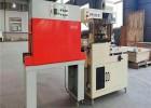 专业厂家生产定制多功能全封包装机啤酒包装机