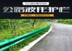 武汉波形护栏 高速防撞栏 防止车子冲出路面 厂家直销