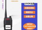 尤利克(UIIOK)对讲机 RDJ户外手台大功率