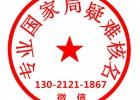 代办江西省国家工商总局核名注册落地