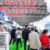 2019上海城市建筑博览会