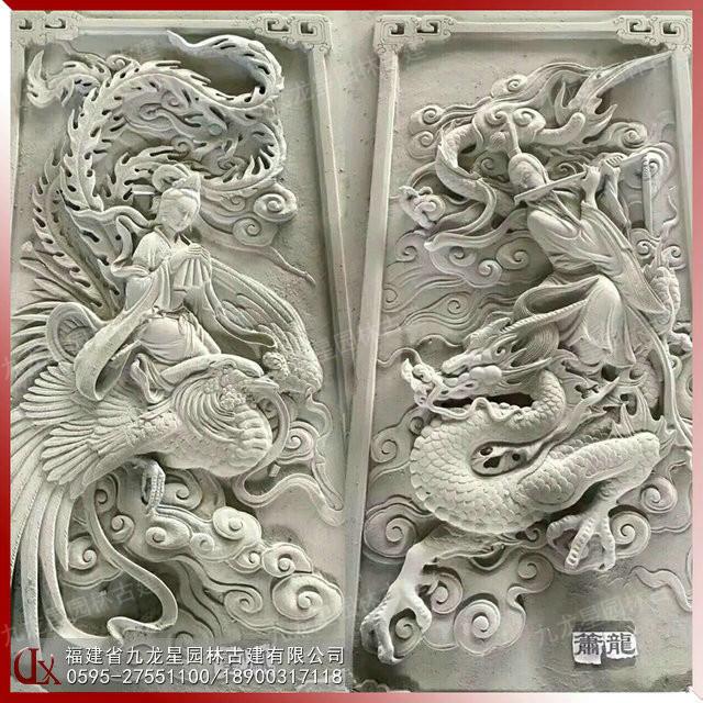 青石龙凤浮雕石雕壁画雕刻图片 九龙星园林古建