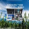 肥料养分检测仪 肥料测试仪 肥料养分速测仪