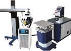 激光焊接机点焊激光焊机械设备