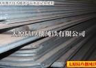 太钢电磁纯铁DT4C12mm热轧中板