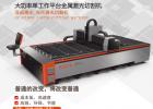 1500W激光切割机多少钱 光纤激光切割机