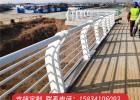 山西桥梁护栏厂家 太原桥梁防撞护栏价格 河道栅栏供应