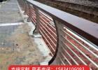 山西大同不锈钢桥梁护栏河道护栏河道栅栏生产厂家